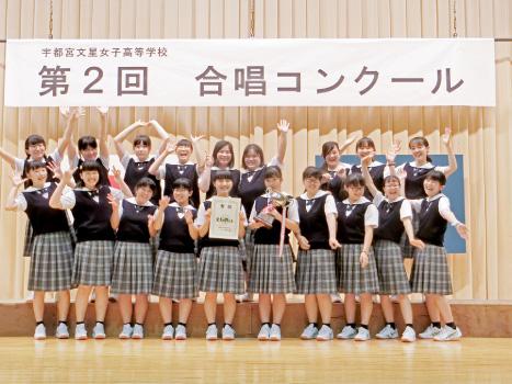 高校 栃木 女子